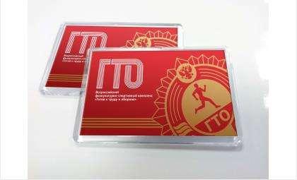 Все, кто прошел спортивные испытания, получили сертификат участника фестиваля «ГТО»