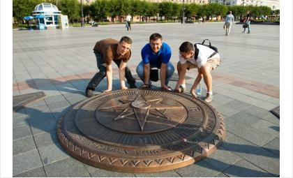 Хабаровск. Нулевой километр. Фото с личной странички Александра Васильева vk.com/queench