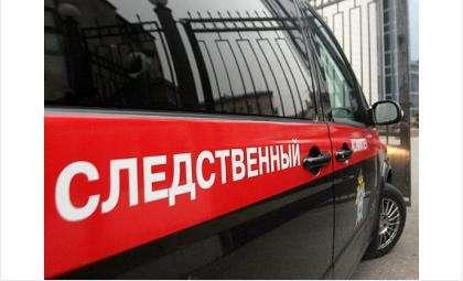 Фото rusargument.ru