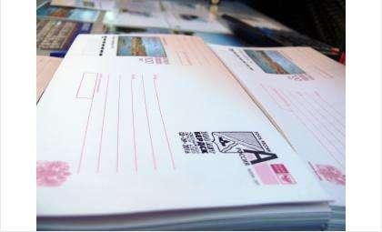 Юбилейные конверты 300-летия Бердска