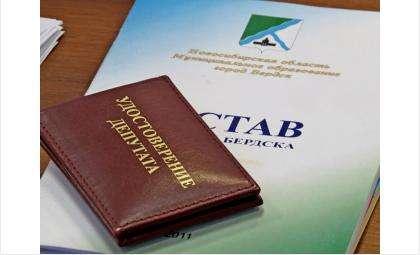 Прошлые удостоверения депутатов Бердска оказались некачественными