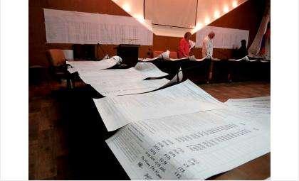 Подсчет голосов в ТИК Бердска завершился около 7 часов утра 19 сентября