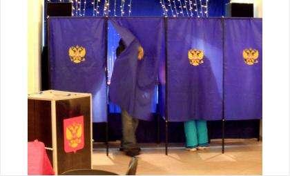 Выборы состоятся 18 сентября 2016 года