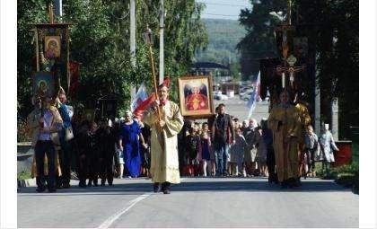4 сентября 2016 года - крестный ход к трёхсотлетию Бердска
