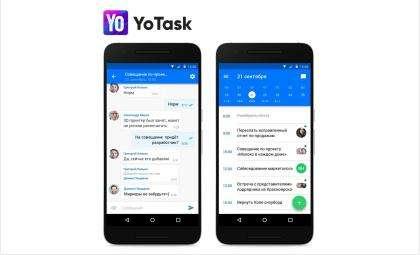 YoTask - календарь, планировщик, чат и обмен файлами