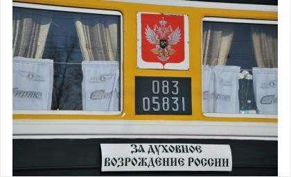 Фото orthedu.ru