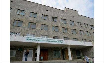Консультативно-диагностический центр (ЛДЦ) на ул. Пушкина, 172 вводится в структуру горбольницы Бердска