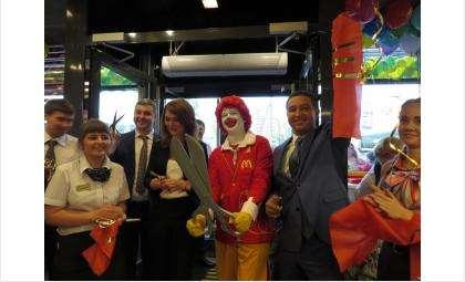 7 октября 2016 года в Бердске открыли Макдоналдс