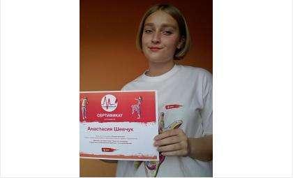 Анастасия Шевчук стала одним из лучших мультипликаторов в проекте «Поколение М»