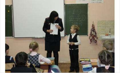 В школе №1 Бердска проведен мониторинг знаний ПДД