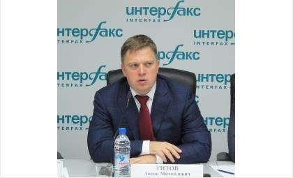 Антон Титов, учредитель и директор ГК «Обувь России»