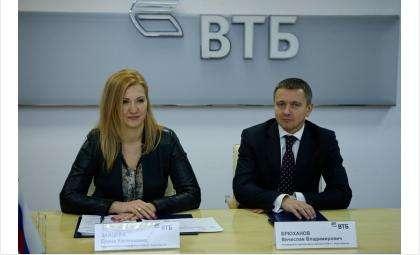 Руководство розничного филиала ВТБ в Новосибирске сообщило итоги работы по кредитованию