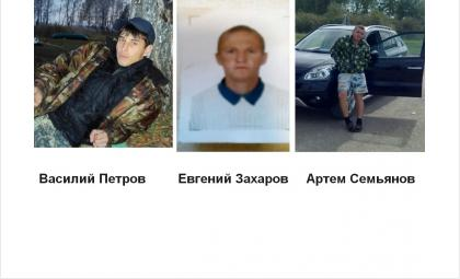Трое жителей деревни Сосновка Искитимского района пропали на рыбалке в ночь на 19 октября