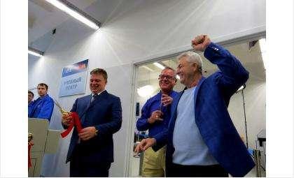 Учебный центр Orisol открыт в Бердске на базе фабрики «Обувь России»