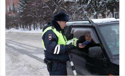 Для снижения ДТП с пешеходами ГИБДД Бердска проводит профилактический рейд