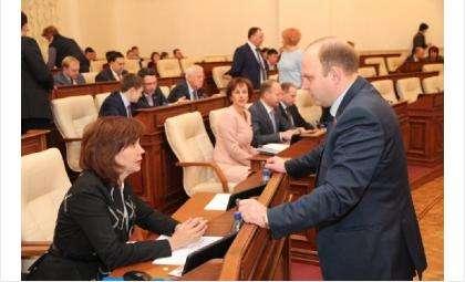 Заседание Алтайского краевого Заксобрания