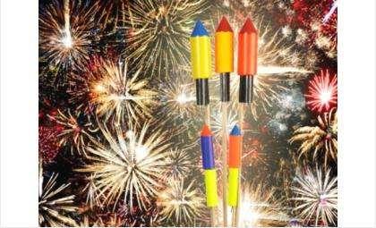 Новый год. Пиротехника - меры предосторожности при ее использовании.
