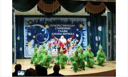 Рождественская стипендия главы Бердска будет вручена в 13-й раз