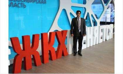 Дмитрий Хасанов на выставке «ЖКХ 2016» в рамках V всероссийского совещания «Эффективное управление ЖКХ в целях создания благоприятных условий проживания граждан»