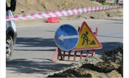 Бердск получит средства на ремонт дорог из федерального и областного бюджетов