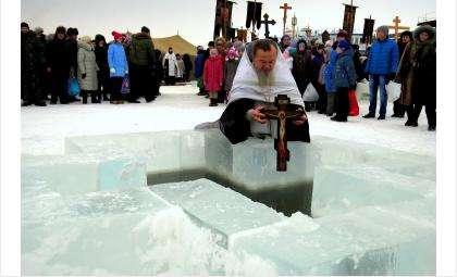Крещение в Бердске. Фото из архива Бердск-онлайн