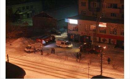 Пожар на Первомайской