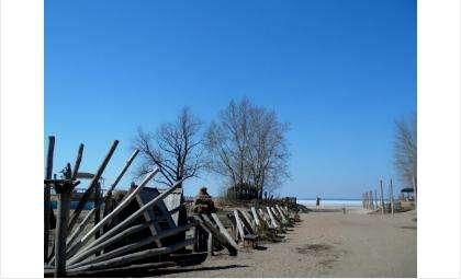 Пляж Старый Бердск