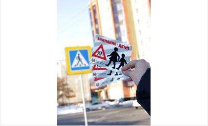 Против игры «Беги или умри!» выступила ГИБДД Бердска