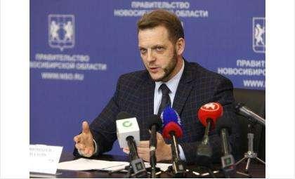 Руководитель ГЖИ Новосибирской области Евгений Пономарёв