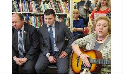 На открытии библиотеки звучали песни