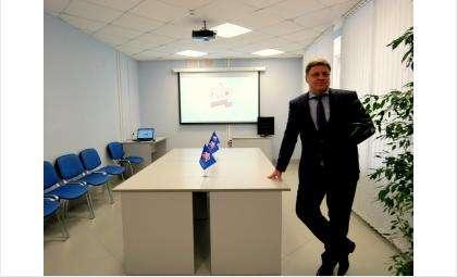 Терепа Александр Григорьевич, глава отделения ПФР по Новосибирской области