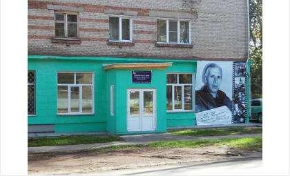 Мемориальный музей «Театр Бирюкова» находится в Бердске по адресу: ул.Кирова, 1