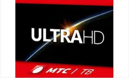 Всем абонентам МТС доступен новый телеканал в формате UltraHD