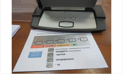Скоро итоги голосования будут отображаться и на мониторах