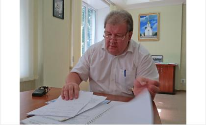 Кожин Александр Юрьевич, директор МУП «КБУ» Бердска