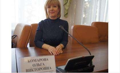 Руководитель МФЦ Бердска