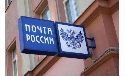 Почта России доставит пенсии 6 и 7 марта за праздничный день