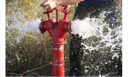 Пожарные гидранты, резервуары и водоемы
