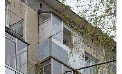 """Балконная эпопея"""" в бердске закончена: 15 человек наказаны з."""