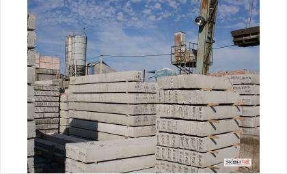 Продукция завода ЖБИ-42. Фото с сайта предприятия
