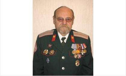 Зверев Сергей Иванович. 13.07.1952-02.05.2017