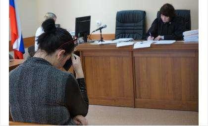 Дарья Сафина предлагала купить путевки по сниженной цене и присваивала деньги