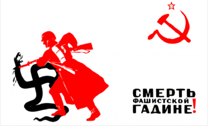 Глубинные основания фашизма и коммунизма