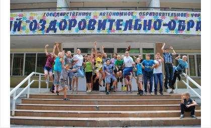 ДОЛ им. Кошевого находится в Речкуновской зоне отдыха в Бердске