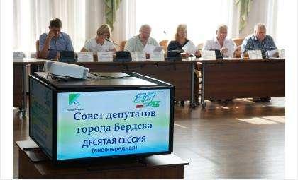 Присутствующие на сессии 30 депутатов из 33 проголосовали единогласно