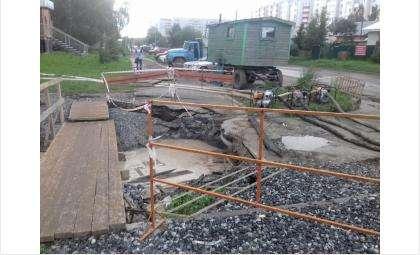 Произошел новый провал коллектора на ул. Рогачева в Бердске