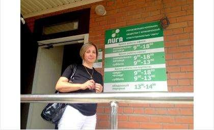 Ирина Долгачёва, директор управляющей компании «Лига»