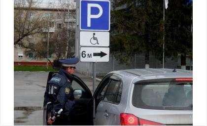Парковаться на местах для инвалидов запрещено без наличия специального знака