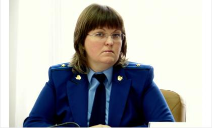 Юлия Золотарева, старший помощник прокурора Бердска