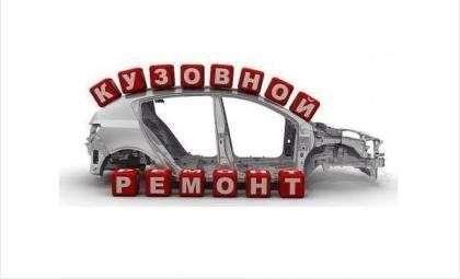 Автокомплекс «Autotime» предлагает покраску авто любого вида